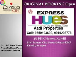 express city sonepat 9350193692'