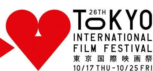 Tokyo International Film Festival'