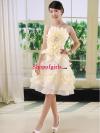 Shopofgirls.com Announces Special Homecoming Dresses for'