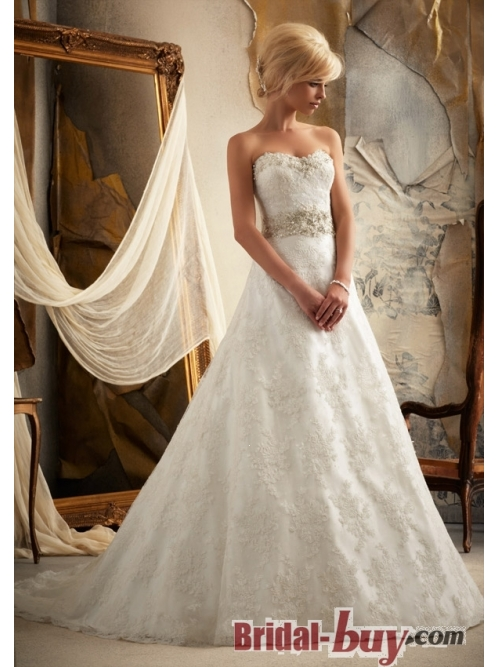 Bridal-buy.com Offering $150 Discount on Princess Wedding Dr'