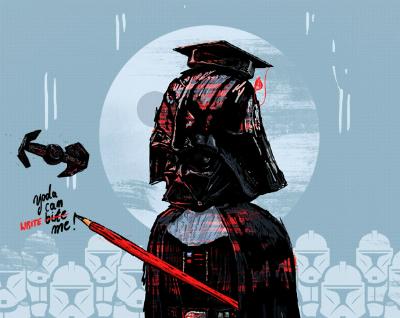 Essay Jedi'