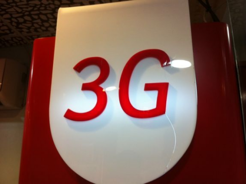Airtel 3G | Airtel Broadband Plans | Airtel 3G Data Card'