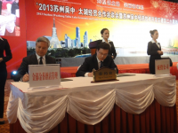 Signing Ceremony in Suzhou China