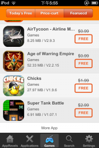 AppRevels for iOS Games