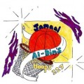 Jamaal Al-Din's Hoops 227 (227's YouTube Chili' NBA Mix)'
