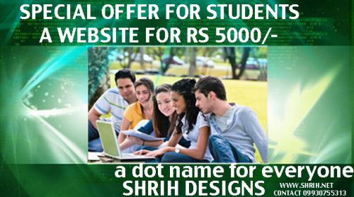 Student Offer'