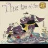 The Tao of Chaos by Kaden Harris'