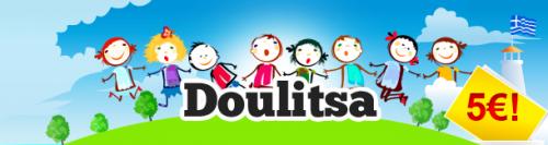 doulitsa.com'