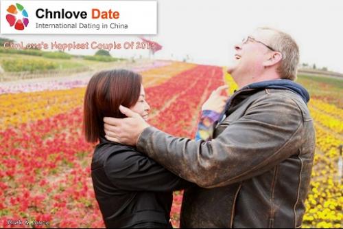 ChnLove's Happiest Couple of 2013'