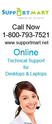 SupportMart Technical Services Logo