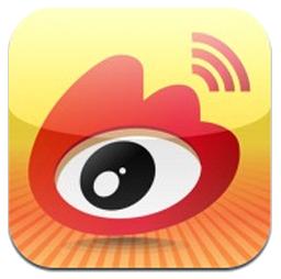 Weibo IPO'