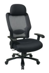 ATD-AMERICAN - Mesh Back Chair with Headrest'