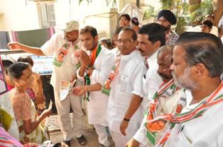 Andhra Pradesh Youth Congress'