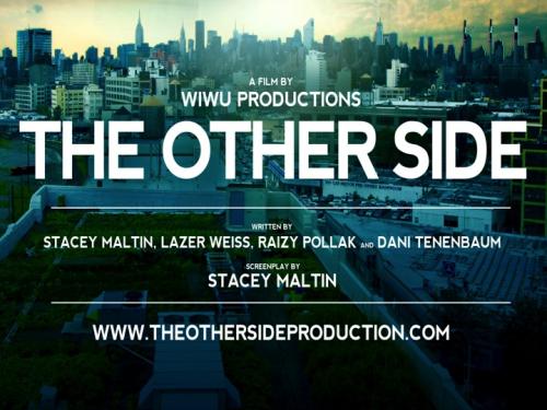 Director Dani Tenenbaum  His Upcoming Indie Drama &lsquo'