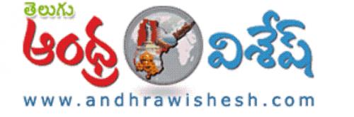 Andhra Wishesh'