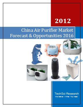 China Air Purifier'
