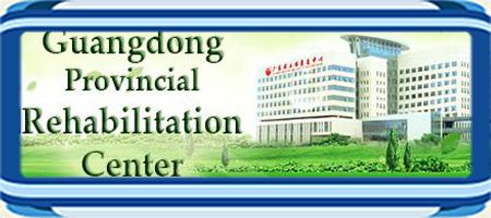 Guangdong Provincial Rehabilitation Center'
