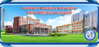 Third Affiliated Hospital of Southern Medical University