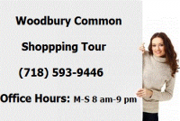 Woodbury Common Shopping Tour Logo
