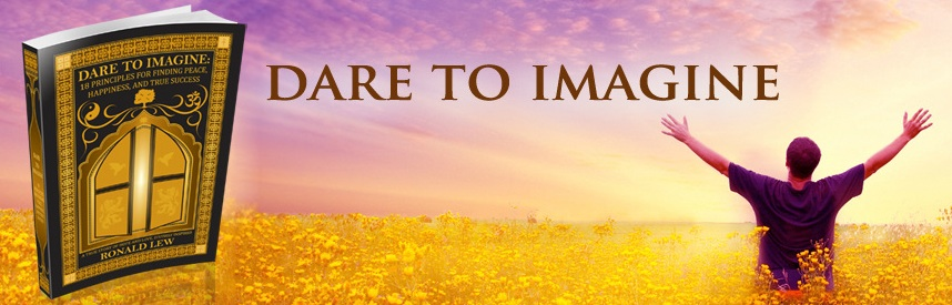 Dare To Imagine Logo