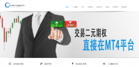 Chinese Language Web