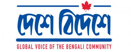 Company Logo For DesheBideshe'