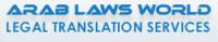 Arab Laws Online Logo