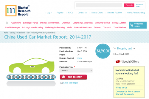 China Used Car Market Report, 2014 - 2017'