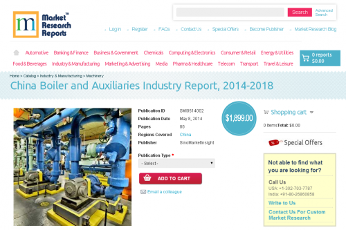 China Boiler and Auxiliaries Industry Report, 2014-2018'