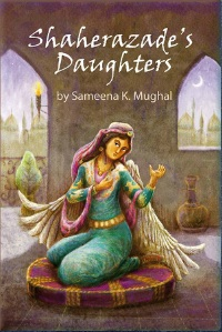 Shaherazade's Daughters Logo