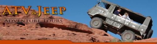 Company Logo For ATV Adventures'