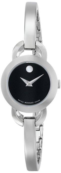 Movado Rondiro Analog Display Swiss Quartz Silver Watch'