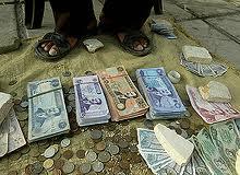 Buy Iraqi Dinar'