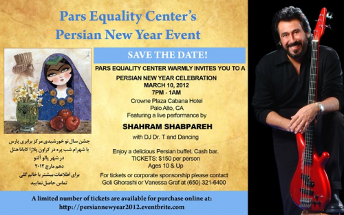 Pars Equality Center's Persian New Year Event'