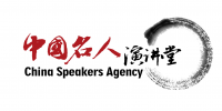 China Speakers Agency Logo
