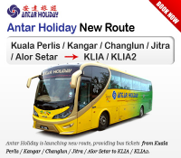 Antar Holiday