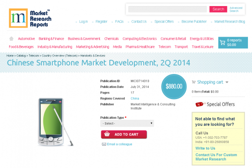 Chinese Smartphone Market Development, 2Q 2014'