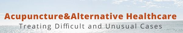 Acupuncture & Alternative Healthcare Logo