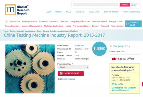 China Testing Machine Industry Report: 2013-2017'