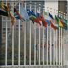 United Nations'