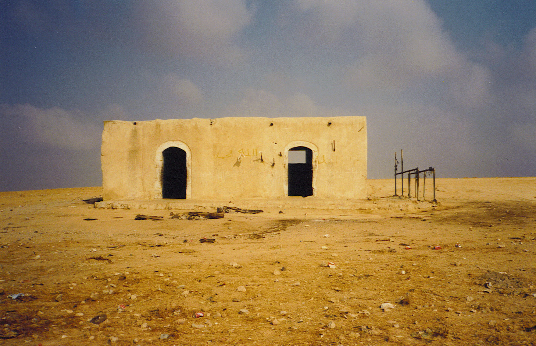 Tomb of Sheikh Ibrahim