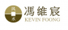 Company Logo For Kevin Foong Consulting Group'