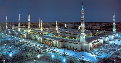 British Hajj & Umrah Services'