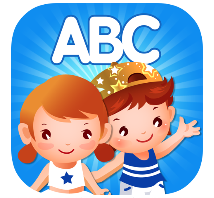 Words For Kids Spelling Game