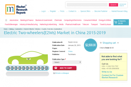 Electric Two-wheelers(E2Ws) Market in China 2015-2019'