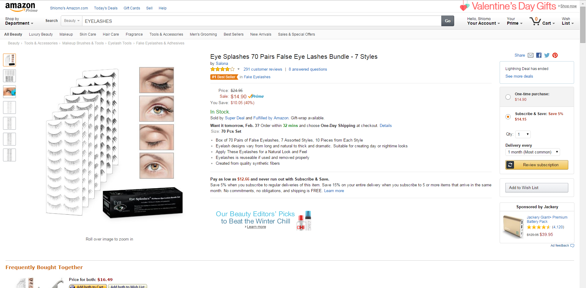 Amazon Eye Splashes Screenshot 2