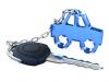 motor trade insurance'