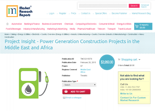 Project Insight - Power Generation Construction'