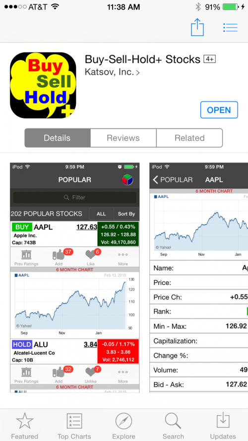 Screen from StockRing iPhone App Buy-Sell-Hold Stocks'