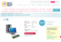 cPDM Market in China 2015-2019